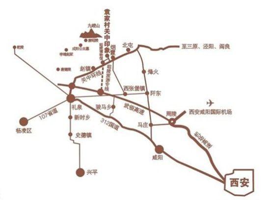 西安周边游陕西礼泉袁家村之旅