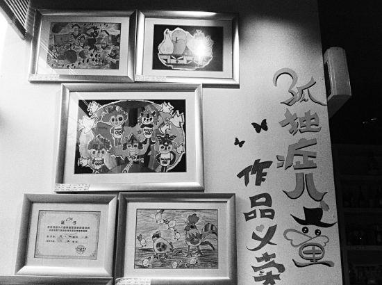 幼儿作品展示墙妻照