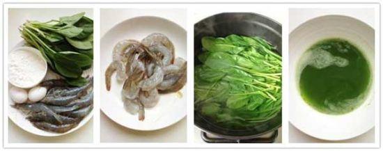 5、面粉中加入适量的菠菜汁、和一个蛋清,搅拌均匀呈糊状   6、锅中将水烧开,用铁篦子将面糊漏到锅中即成珍珠面   7、煮至浮起,捞出备用   8、将虾撒干淀粉,用擀面杖捶成大片   9、另起锅倒入鸡汤烧开放入捶好的鲜虾片,打卷即可,淋香油加少许盐调味   10、将虾放入碗中,放入珍珠面,浇上调好味的鸡汤即可 图解步骤二