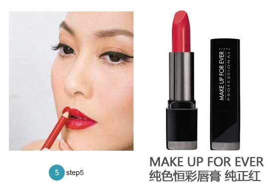 使用MAKE UP FOR EVER纯色恒彩唇膏为唇部上妆