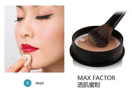 最后在唇边扑上少量MAX FACTOR透肌蜜粉修饰唇形
