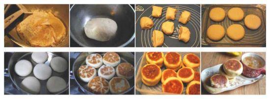 馅饼的做法