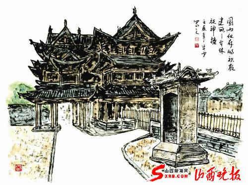 山西古代建筑精华之祆教神楼