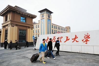 昨日,太原理工大学现代科技学院大一的3600多名学生和80多名教师搬进高校新区 记者 马立明 摄