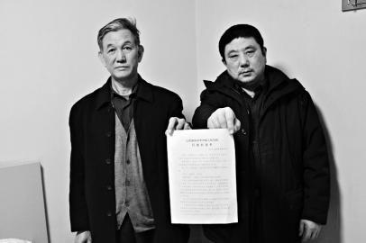 王喜保(右一)和张连生手持判决书