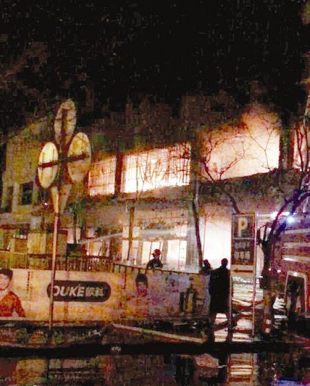 图为超市火灾发生现场。