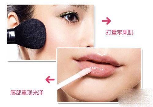 甜蜜粉脸妆打造步骤