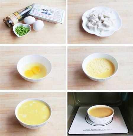 微波豆腐蛋羹