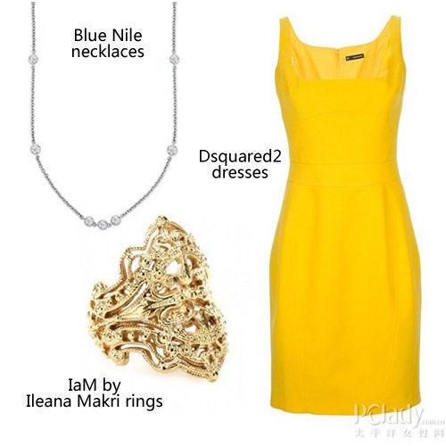 钻石细链搭配明黄色
