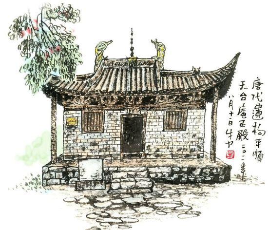 阳泉的美丽风景手绘画