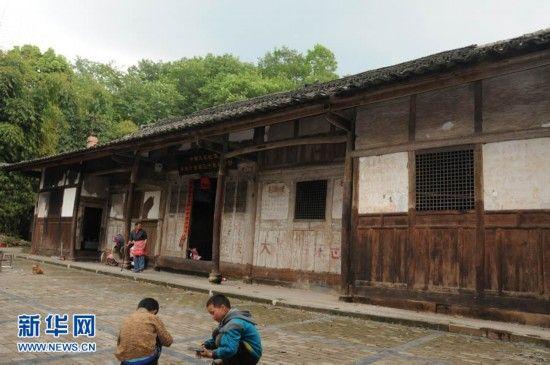 百年老宅外观 新华社记者王玉山 摄