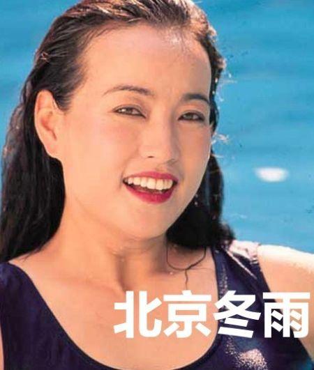 刘晓庆早年罕见泳装写真