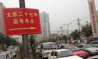 太原27中考点交警在疏导交通