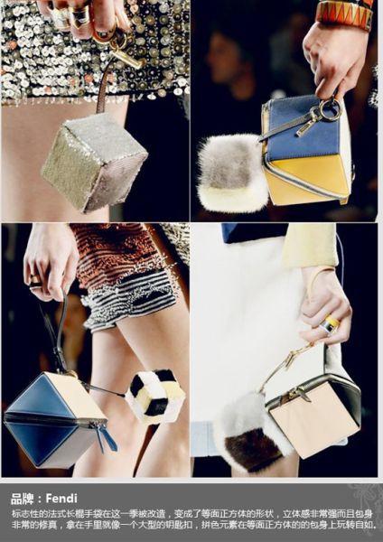 Fendi沙包手袋