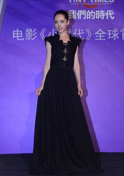 黑色镂空长裙