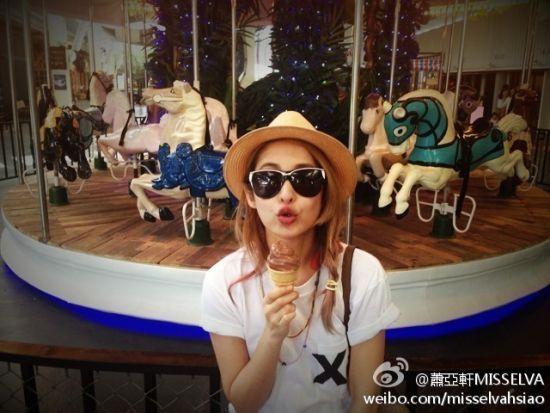 萧亚轩吃冰淇淋
