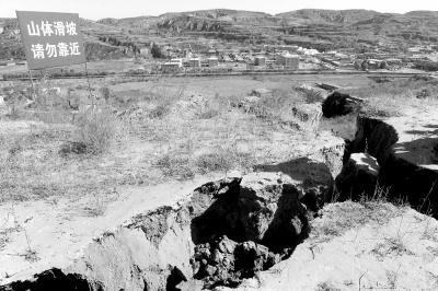 孝义市西辛庄镇王才堡村东沿洼山因塌陷而形成的裂缝。