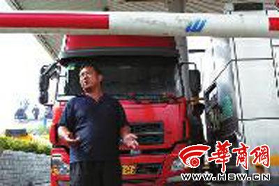 """""""我们身上真的没有一分钱了。""""被困收费站,司机刘师傅很无奈 本报记者 闫文青 摄"""