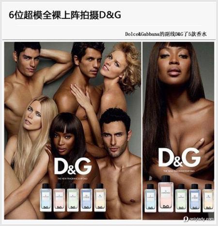 6位超模拍摄D&G香水