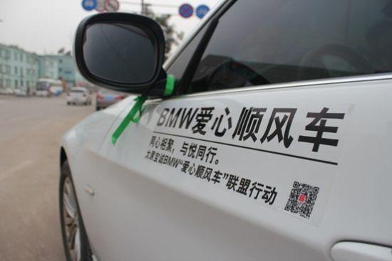 欢迎您登陆新浪微博,关注太原宝诚宝马4S店。官方微博地址:http://weibo.com/taiyuanbaozen,或加入太原宝诚诚悦汇车友群:173554630,有专业的客服工作人员与您交流,在线解答疑问。   垂询请致:   BMW 授权经销商 MINI 授权经销商   太原宝诚汽车销售服务有限公司   销售热线:0351-7826789   售后预约:0351-6696789   地址:太原市小店区太榆路101号