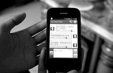 受害者家属展示女孩失踪期间收到的敲诈短信。新京报记者 王叔坤 摄