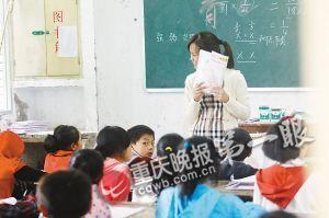 下午3点多,张老师在为六年级二班的孩子们上课。