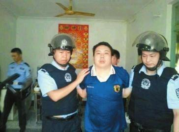 犯罪嫌疑人被抓。警方供图