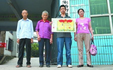 王永文、何锡芳夫妇领到了儿子王勇的《革命烈士证明书》。 通讯员 李林峰 记者 邹飞 摄