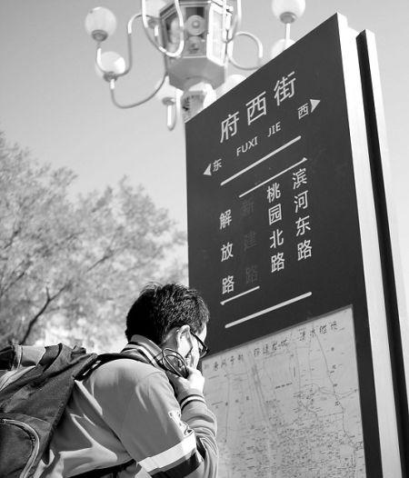 9月24日,记者在省城府西街发现,新路牌上出现文物老建筑。