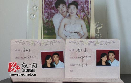9月29日,浏阳市沙市镇,两夫妻同名同姓都叫李如意,并且同月生日。图/滚动新闻实习生 陈韵骄