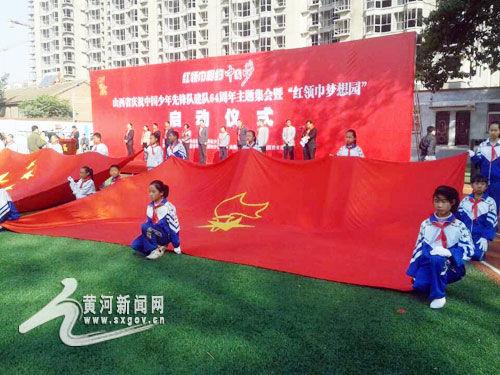 """自觉把""""我的梦""""融入""""中国梦""""之中,为实现梦想而努力."""
