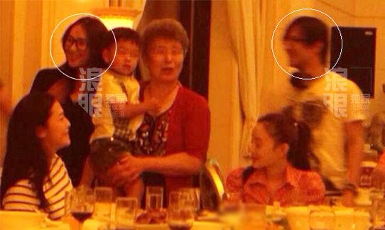 汪峰章子怡被拍出席长辈寿宴