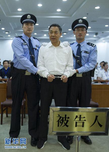 图为一审宣判后,法警给薄熙来戴上戒具(9月22日摄)。 新华社记者 谢环驰 摄