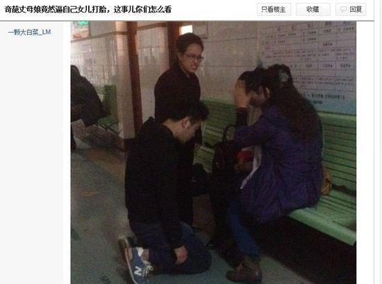 济南本地论坛网友拍到的现场照片曝光