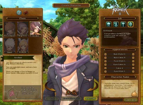 《仙境传说2》游戏截图