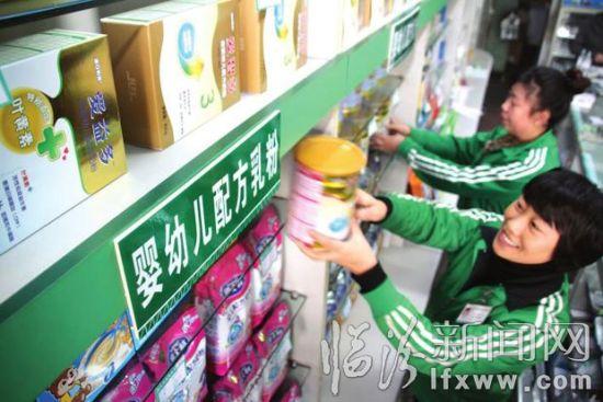 临汾某家药店在上架奶粉