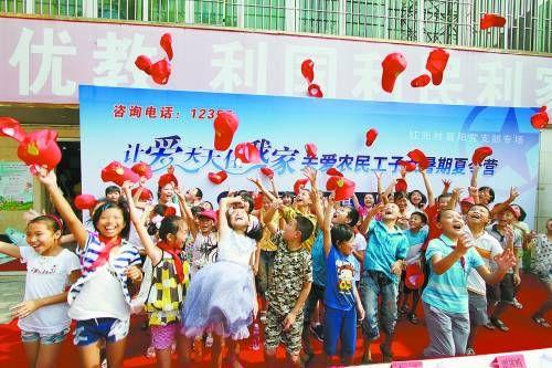 中国青年志愿者行动20年报告
