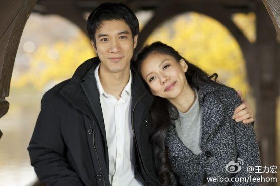 王力宏与女友合影