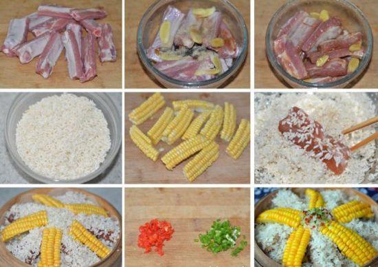 食材准备及做法