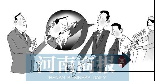 漫画/王伟宾