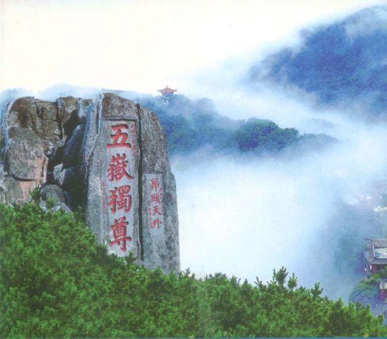 泰山の画像 p1_2