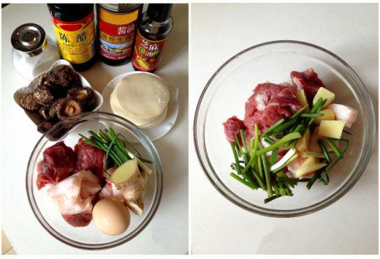 香菇猪肉饺子准备