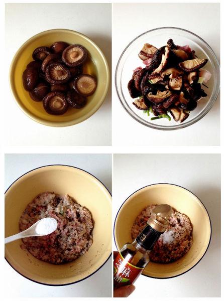 香菇猪肉饺子做法
