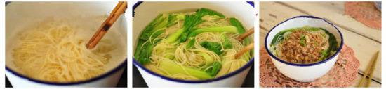 榨菜臊子面做法