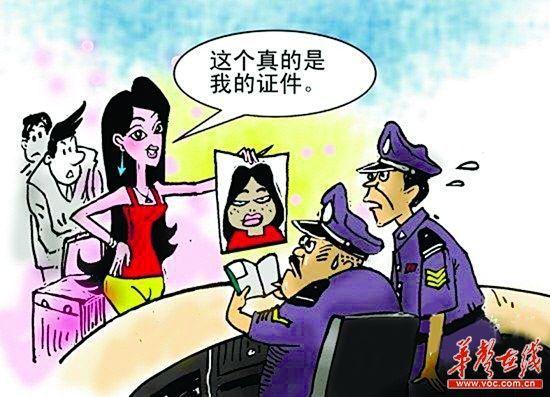 证件照不像本人 广州整容女黄花机场登机被拒