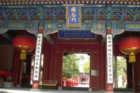 蒲县东岳庙