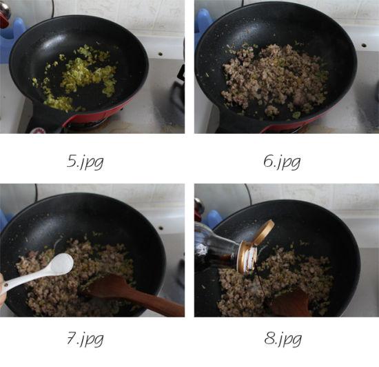 肉末榨菜蒸豆腐做法