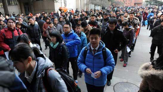 """北京清华大学2014年保送生和""""领军计划""""在校内进行测试"""