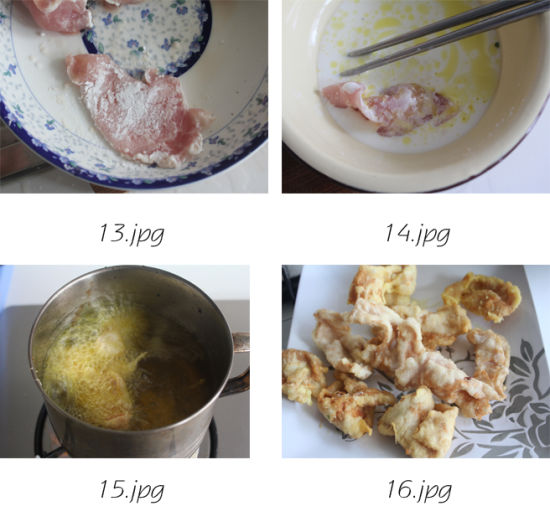 锅包肉做法