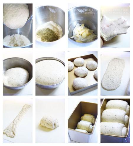 液种意式综合香料吐司做法
